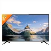 海爾【LE50B9650U】(含運無安裝)50吋(與LE50B9600U同款)4K電視 優質家電