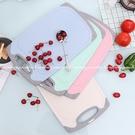 【稻殼切菜板中號】韓系北歐環保無毒麥纖維 防霉防滑抗菌耐用砧板