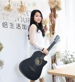 民謠吉他38寸初學者學生男女新手入門練習木吉它通用jita樂器 YJT 【創時代3c館】