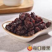 櫻花果(葡萄籽)350G 每日優果