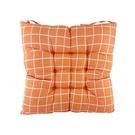大方塊居家椅墊 坐墊 軟墊 軟椅墊 CHM605-4