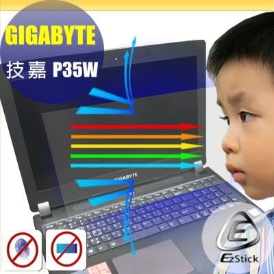 【Ezstick抗藍光】技嘉 GIGABYTE P35W 系列 防藍光護眼螢幕貼 靜電吸附 (可選鏡面或霧面)
