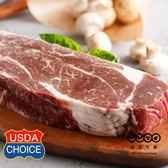 【頂達生鮮】美國安格斯21盎司厚切原塊牛排12片組(600g/片)