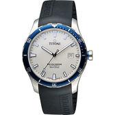 TITONI SEASCOPER海洋探索系列潛水機械錶-米白x黑/41mm 83985SBB-RB-516