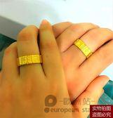 戒指/鍍金吉祥如意男女情侶對仿真「歐洲站」