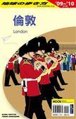 (二手書)倫敦