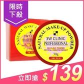 韓國 3W CLINIC 魔力蜜粉(10-閃光透明色)30g【小三美日】$159