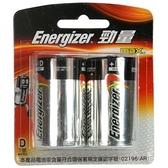 勁量鹼性電池1號2入