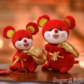 玩偶可愛鼠年吉祥物玩偶小老鼠公仔年布娃娃毛絨玩具  LX交換禮物