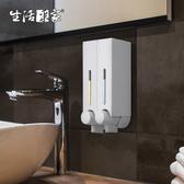 250ml經典白2孔給皂機 SHCJ生活采家 高端飯店浴室壁掛式給皂機  給皂液器 洗手液器#47058