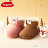 兒童棉鞋1-3歲女童雪地靴男童短靴子保暖冬季加絨寶寶鞋  【快速出貨】