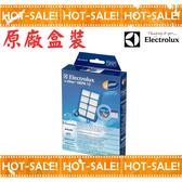 《原廠盒裝公司貨x2盒》Electrolux EFH13W / EFH-13W 伊萊克斯 吸塵器 HEPA13 可水洗濾網