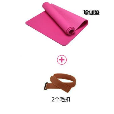 食尚玩家 雙人瑜伽墊tpe加寬122cm瑜珈墊子運動健身墊舞蹈墊爬行墊