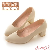amai《半半系列》MIT台灣製造。羊皮尖頭金屬拼接粗跟鞋 杏