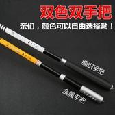 歡慶中華隊魚竿碳素超輕超硬3.95.46.37.2米長節手竿臺釣竿釣魚竿LX