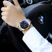 鋼鏈手錶石英防水日曆男錶腕錶學生皮帶手錶男情侶錶女 生日禮物