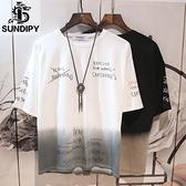 夏季衣服男士半袖潮流短袖T恤韓版寬鬆漸變扎染ins港風體桖衫 陽光好物