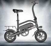 電動車 折疊電動自行車成人鋰電池助力電瓶車男女士小型代駕電動車igo 夢藝家