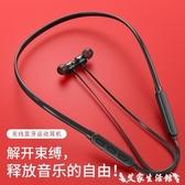 適用于huawei華為無線藍芽耳機原裝正品p20 p30pro掛脖式freelace榮耀9x運動跑步雙入耳 艾家