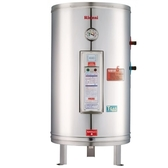 (全省安裝)林內20加侖儲熱式電熱水器(琺瑯內膽)熱水器REH-2055
