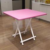 黑五好物節  簡易吃飯折疊桌子小戶型餐桌4人飯桌戶外便攜圓正方形四方桌家用  無糖工作室