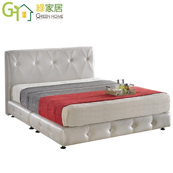【綠家居】杜克 銀5尺雙人三件式床台組合(床片+床底+艾柏 天絲3D透氣獨立筒床墊)