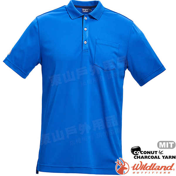Wildland 荒野 0A71652-77中藍色 男椰炭紗YOKE領抗菌衣 椰碳纖維/抗UV/涼爽散熱/吸濕快乾/POLO衫*