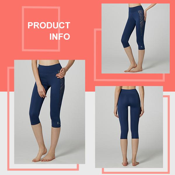 【8:AT 】緊身七分褲  M-XL(冰川藍)(未滿2件恕無法出貨,退貨需整筆退)