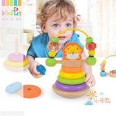 兒童玩具兒童寶寶不倒翁手搖鈴嬰兒玩具3-6-12個月0-1歲男女孩新生兒益智七夕情人節