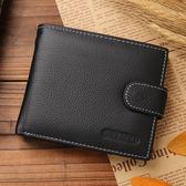 男士真皮錢包短夾 拉鏈搭扣錢夾皮夾零錢包《印象精品》e203