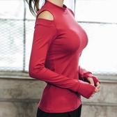 瑜伽服上衣女長袖含胸墊健身房專業運動跑步健身服速干衣秋冬 挪威森林