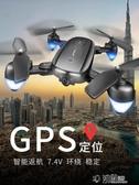 寶貝星GPS 無人機航拍器4K高清專業飛行器遙控飛機直升大江2000米ATF 沸點奇跡