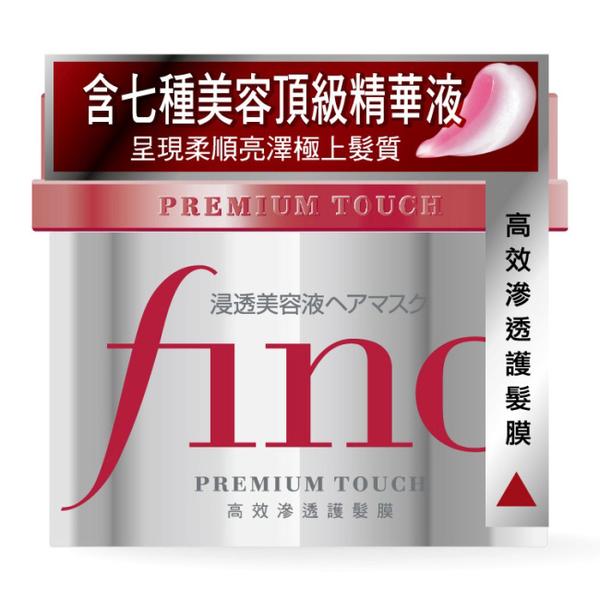FINO高效滲透護髮膜沖洗型230g
