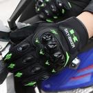 機車手套 摩托車騎行手套四季防摔賽車夏季透氣機車騎士防摔防滑手套男女款 MKS交換禮物