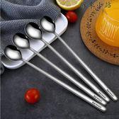 不銹鋼長勺長柄小勺2支裝