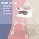 兒童餐椅 寶寶餐椅兒童童家用吃飯桌多功能...