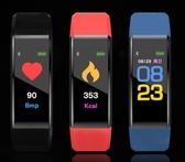智慧手環 運動手錶 測血壓心率多功能計步器防水男女手腕表