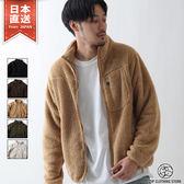刷毛立領休閒夾克  共5色