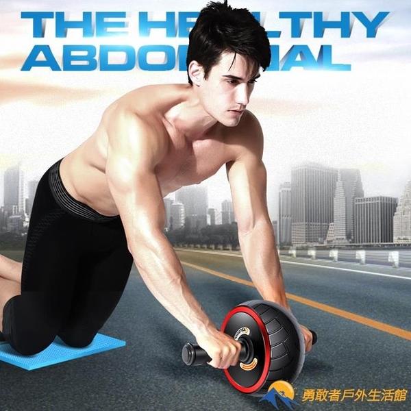 健身器材家用訓練套裝鍛煉胸肌臂力棒臂力器【勇敢者戶外】
