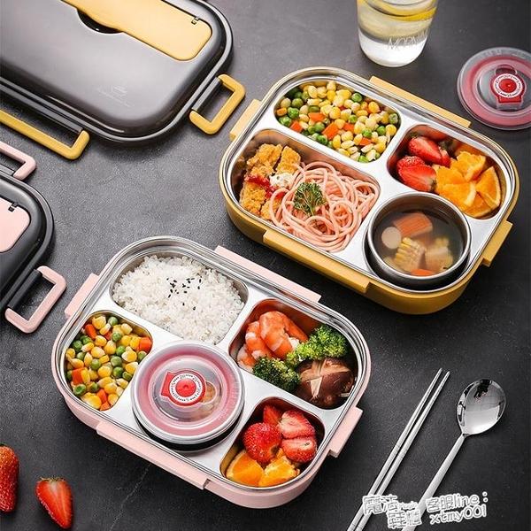 304不銹鋼小學生保溫飯盒上班族便攜分格便當帶餐分隔型兒童餐盒 夏季新品