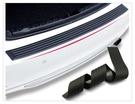 【車王小舖】VW Golf Polo Passat Tiguan Touran 後護板 防刮板 後踏板 後護膠條