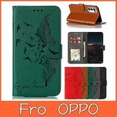 OPPO Reno5 Reno5 Pro 5G Find X3 Pro 荔枝紋羽毛皮套 手機皮套 插卡 支架 掀蓋殼 保護套