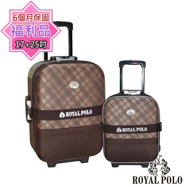 【福利品 17+25吋 】 斜格紋加大登機箱/行李箱