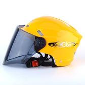 摩托車頭盔 電動車頭盔 電瓶車防護帽 男女通用夏季頭盔  WE2190【東京衣社】