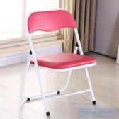 折疊椅 簡約家用坐高35/40折疊椅成人矮椅靠背小椅凳子老人兒童學生寫作 HD