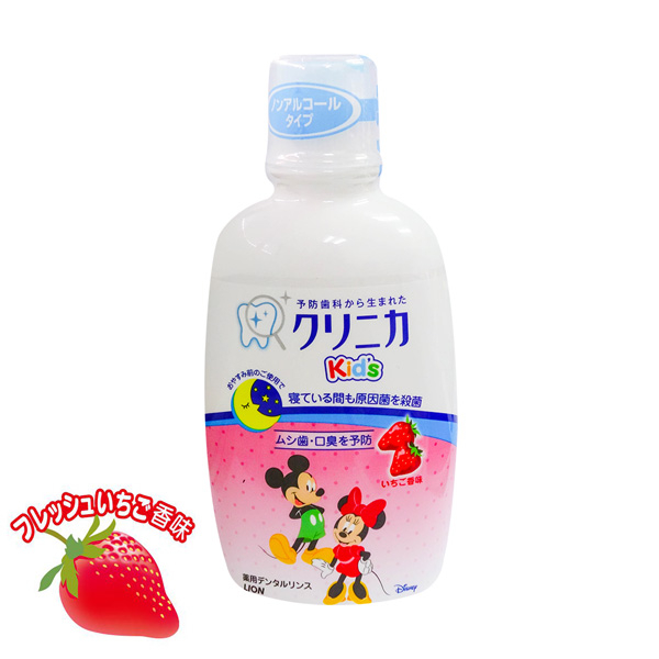日本LION獅王 兒童漱口水(草莓)250ml