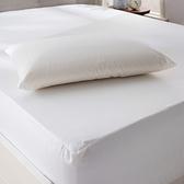 HOLA 雙層床包式防水防蟎保潔墊 單人