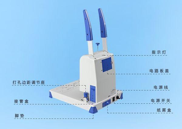 CD-310電動財務憑證封面裝訂機會計電動熱熔裝訂手動鉚管打孔