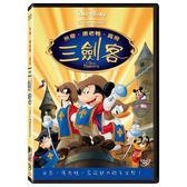 迪士尼動畫系列限期特賣 米奇、唐老鴨、高飛 三劍客 DVD (購潮8)