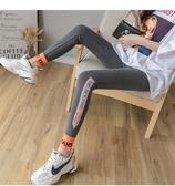 EASON SHOP(GW7962)實拍螢光色字母彈力貼身鬆緊腰瑜珈內搭褲休閒健身運動褲女高腰長褲包臀鉛筆褲